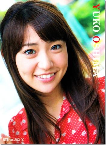 Oshima Yuko~♥ UTB trading card set A
