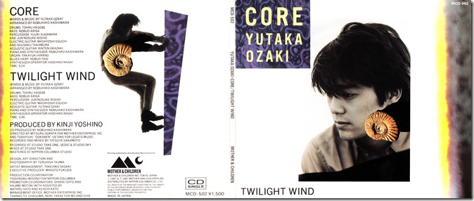 Ozaki Yutaka Core, Twilight Wind CD single jacket scan