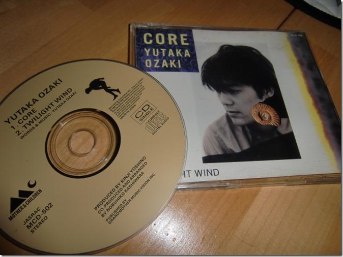 Ozaki Yutaka CORE, Twilight Wind CD single