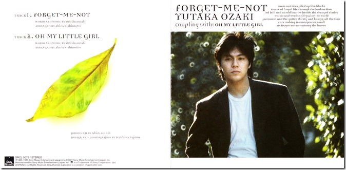 Ozaki Yutaka forget-me-not, Oh My Little Girl CD single jacket scan