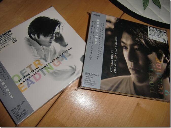 Ozaki Yutaka Poetry Reading 1 & 2 releases
