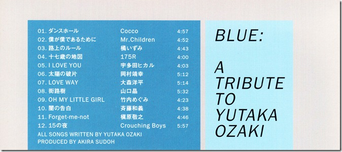 Ozaki Yutaka tribute album (Blue) tracklist