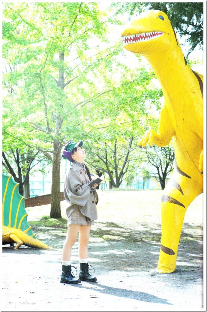 Sayashi Riho in UTB+