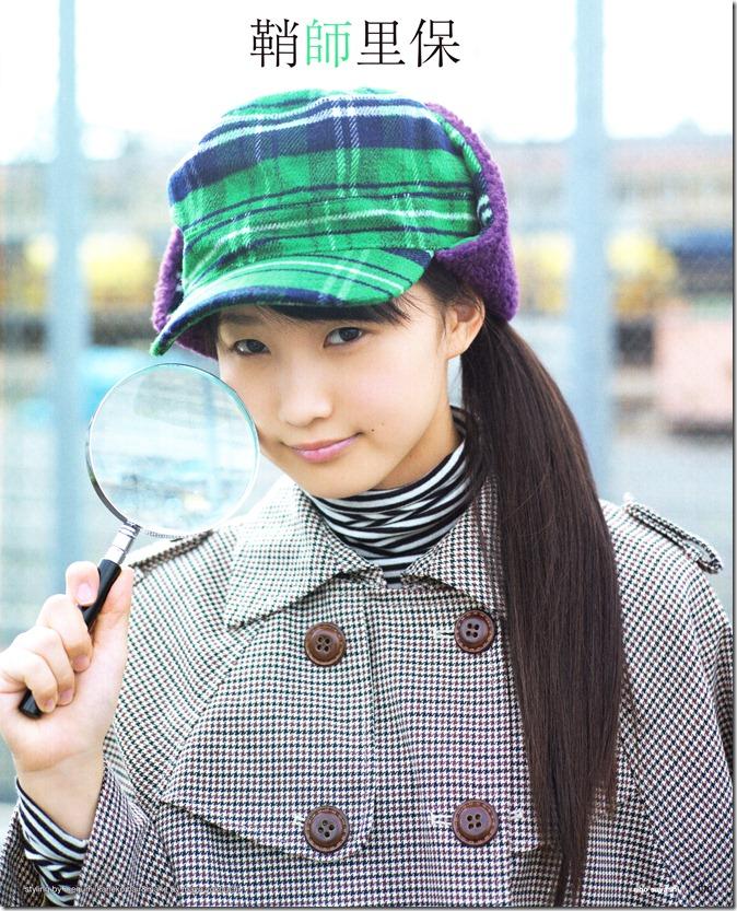 Sayashi Riho in UTB+(2)