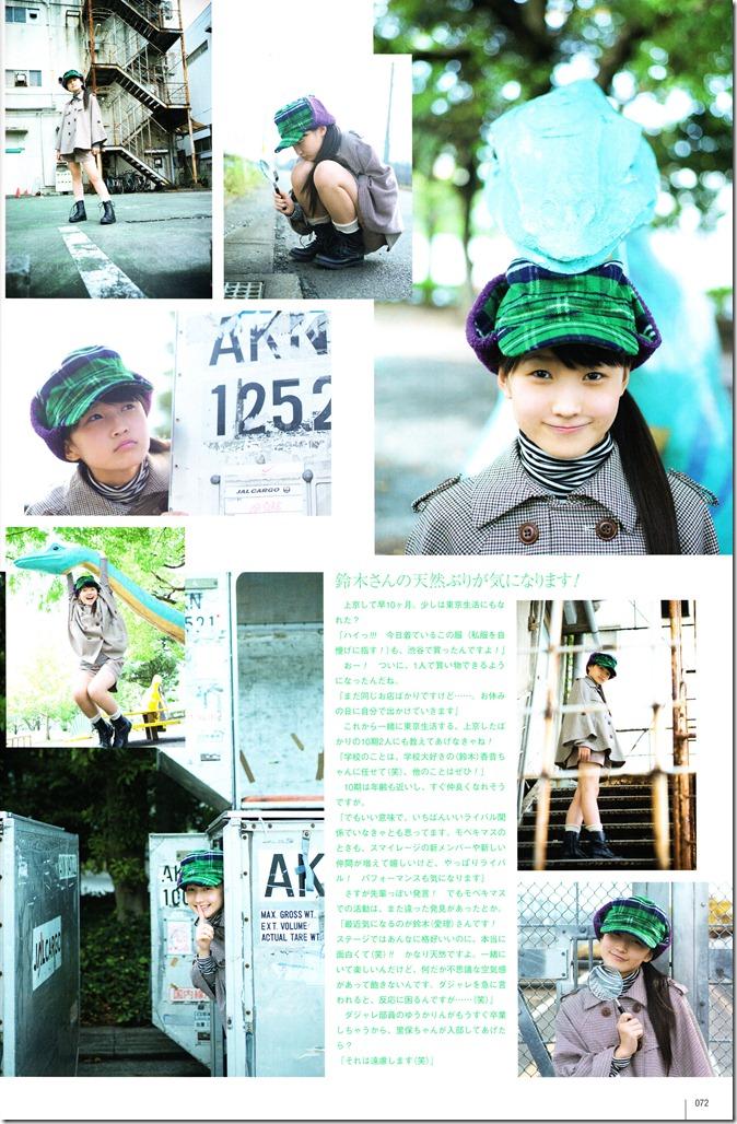 Sayashi Riho in UTB+(3)