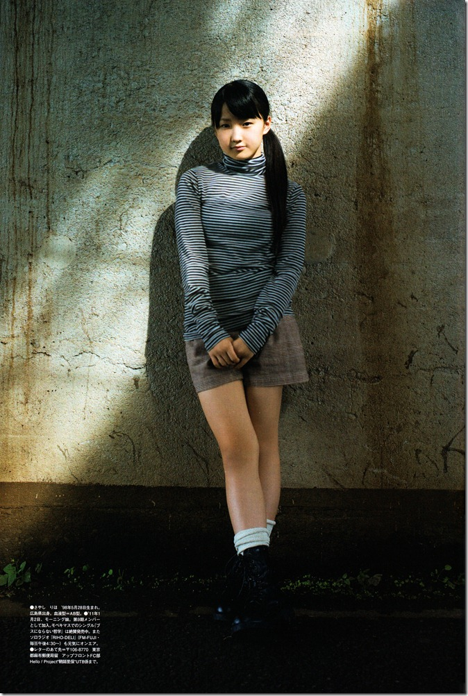 Sayashi Riho in UTB+(4)