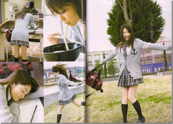 Okamoto♥Rei in Bomb magazine June 2010