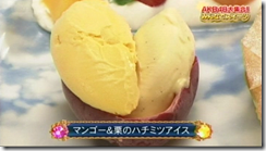 SmapxSmap Bistro (AKB48 2011 media senbatsu members) (44)