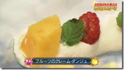 SmapxSmap Bistro (AKB48 2011 media senbatsu members) (45)