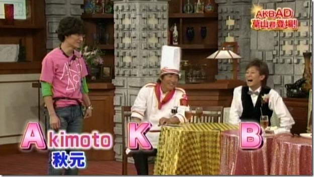 SmapxSmap Bistro (AKB48 2011 media senbatsu members) (70)