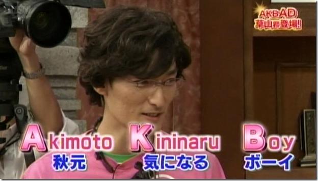 SmapxSmap Bistro (AKB48 2011 media senbatsu members) (72)