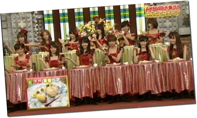 SmapxSmap Bistro (AKB48 2011 media senbatsu members) (78)