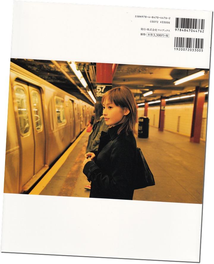 安倍なつみ最新写真集Subway (81)