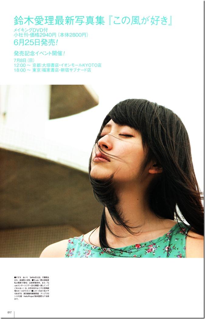 UTB vol.209 August 2012 (19)