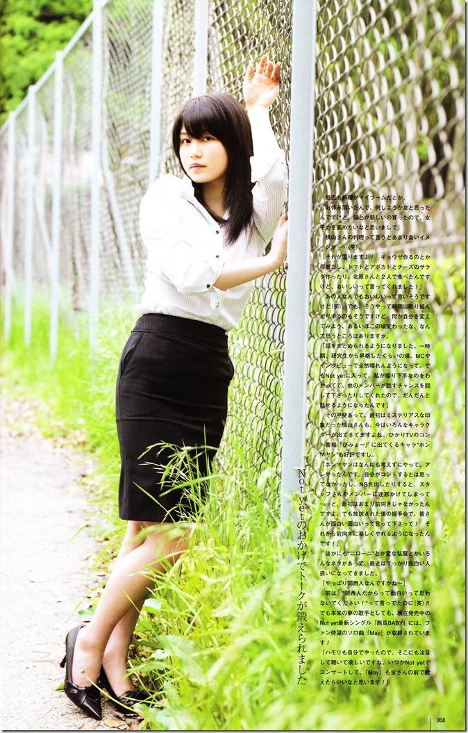 UTB vol.209 August 2012 (27)