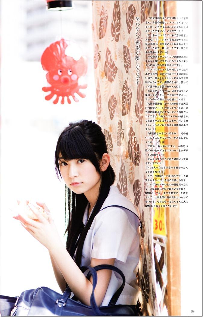 UTB vol.209 August 2012 (37)