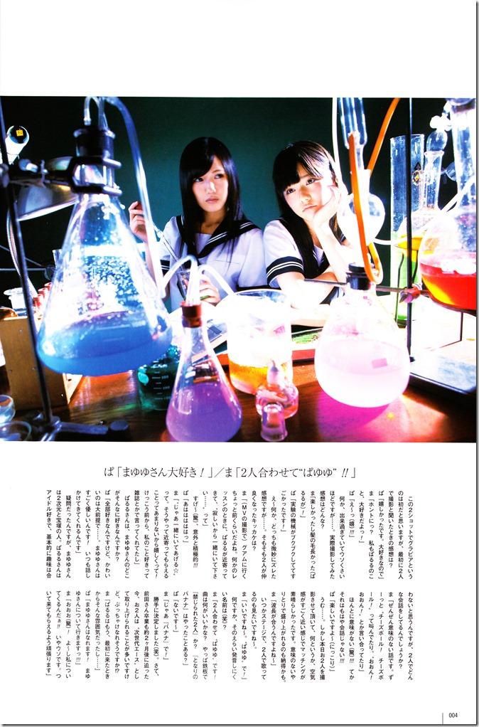 UTB vol.209 August 2012 (5)
