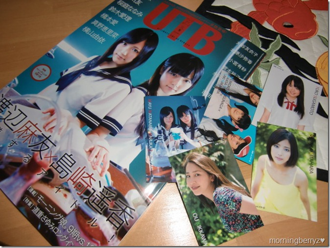 UTB vol.209 August 2012 with trading card set B