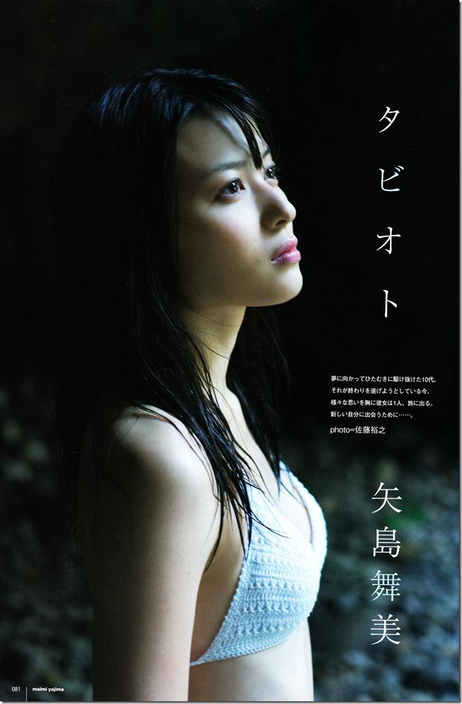 Yajima Maimi tabioto off shots in UTB+  (1)