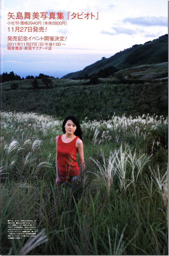 Yajima Maimi tabioto off shots in UTB+  (5)