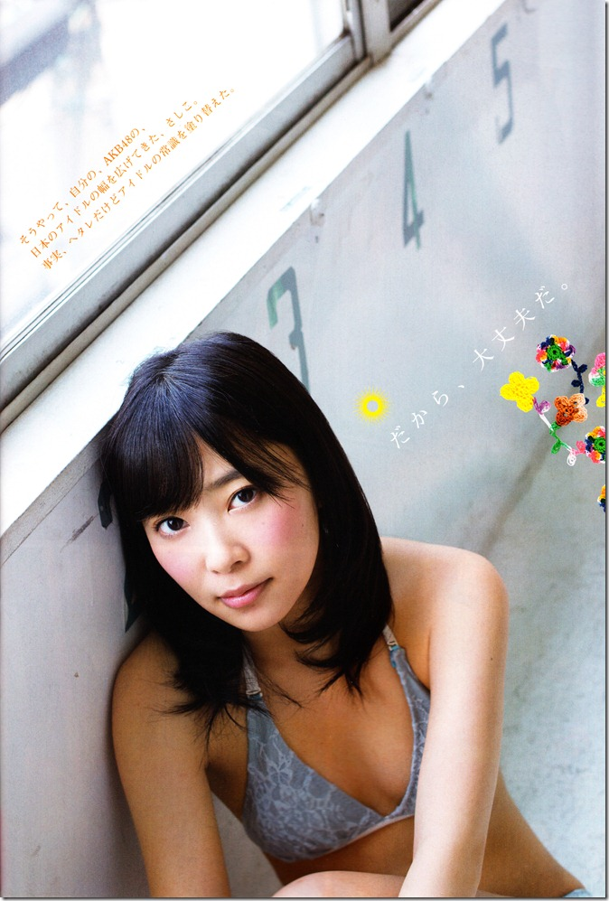 月刊ヤンマガジン「指原莉乃」