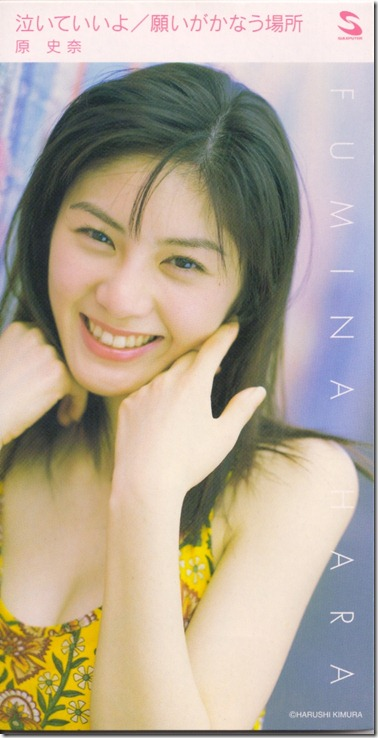 "Hara Fumina ""Naite iiyo/ Negai ga kanau basho"" 3"" CD single  cover scan"