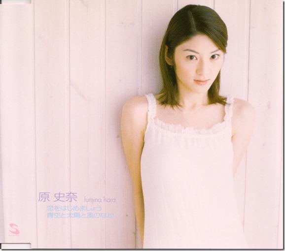 """Hara Fumina """"Koi wo hajimemashou""""/ Aozora to taiyou to kaze no naka"""" CD single cover scan"""