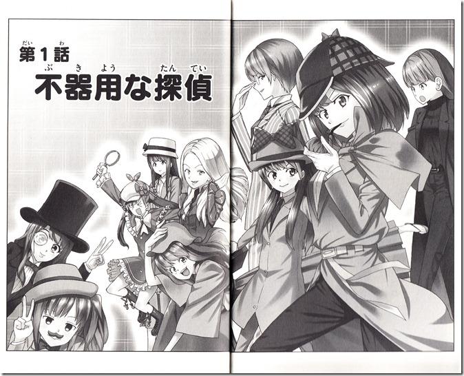 AKB48 Satsujin Jiken LE manga