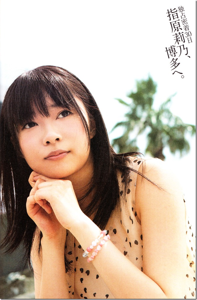 Sasshi in Quick Japan Vol.103 (16)