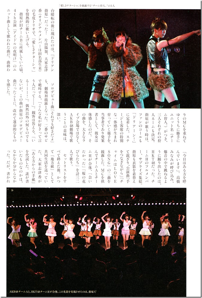Sasshi in Quick Japan Vol.103 (37)