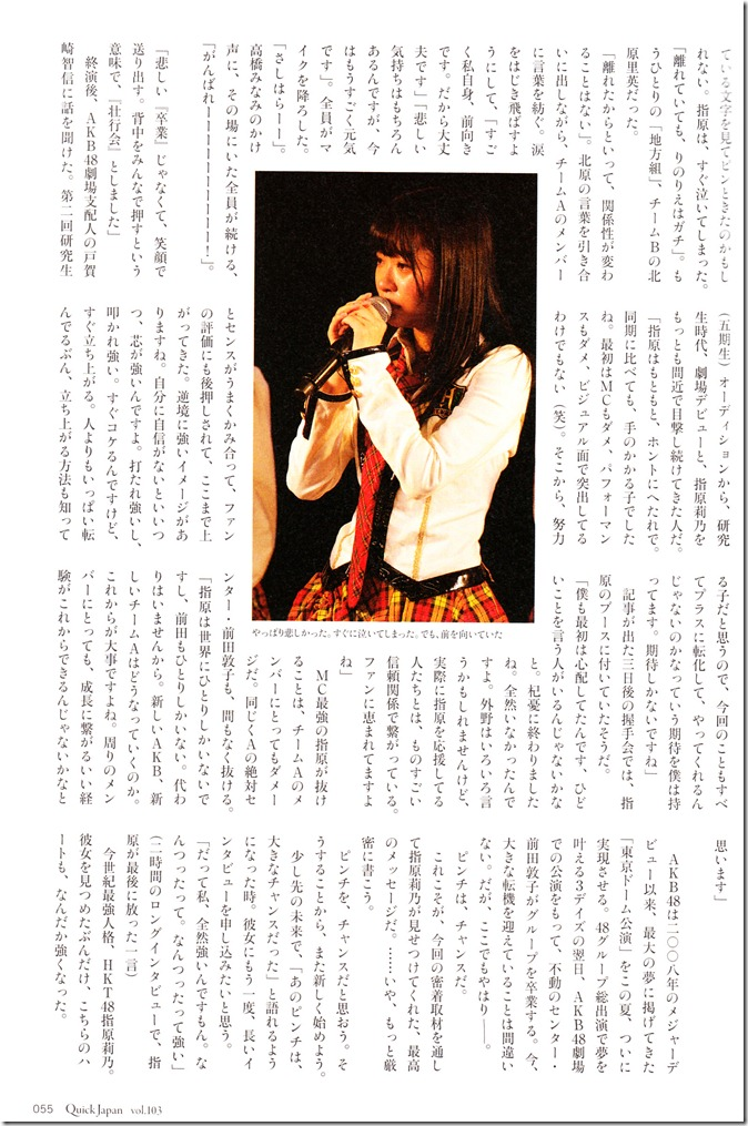 Sasshi in Quick Japan Vol.103 (38)