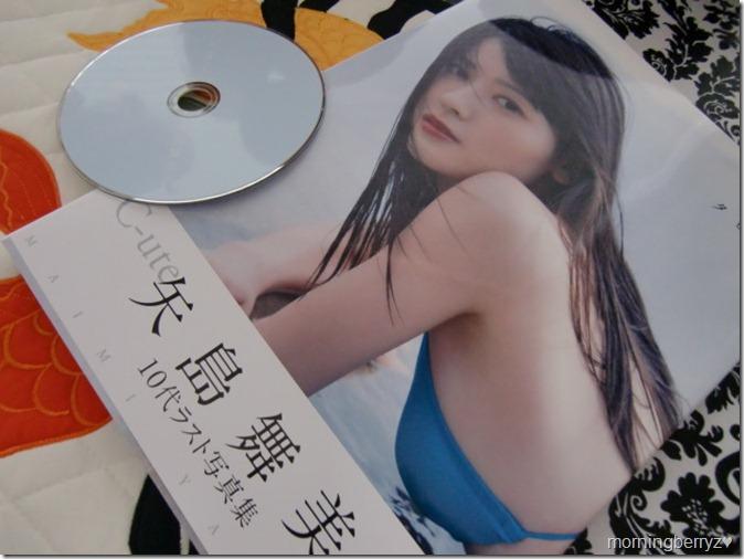 Yajima Maimi Tabioto shashinshuu with making of DVD