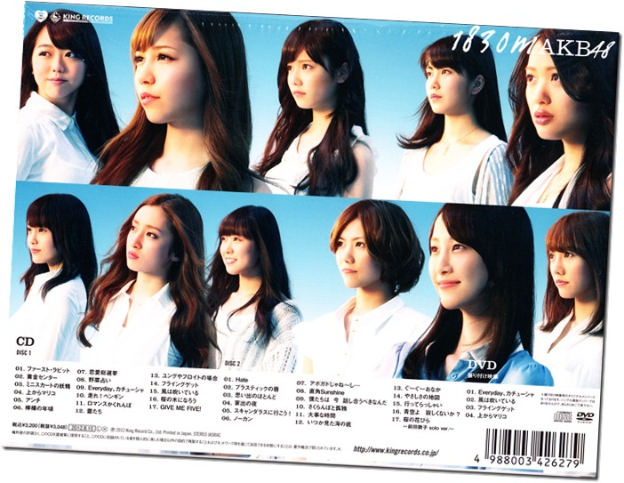 AKB48 1830m (outer box back)