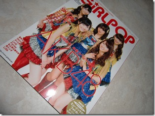 Girlpop 2012 Autumn