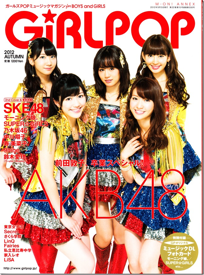 Girlpop 2012 Autumn featuring AKB48 (1)