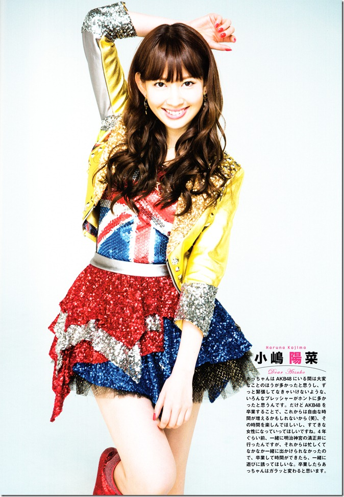 Girlpop 2012 Autumn featuring AKB48 (6)