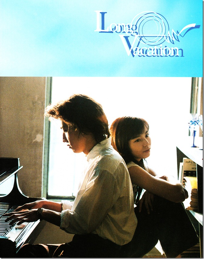 Long Vacation (DVD box set scan)