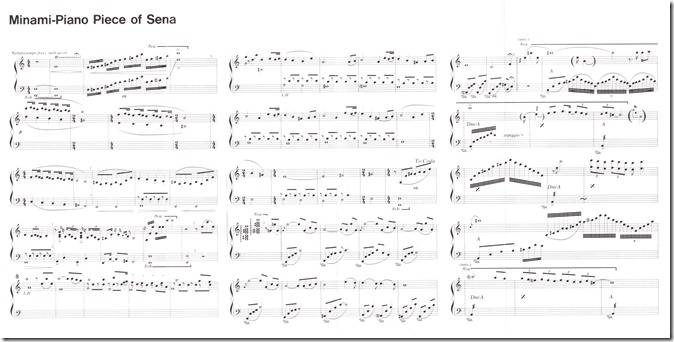 Minami- Piano piece of Sena (sheet music)