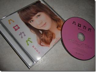 Niigaki Risa Harokaba CD
