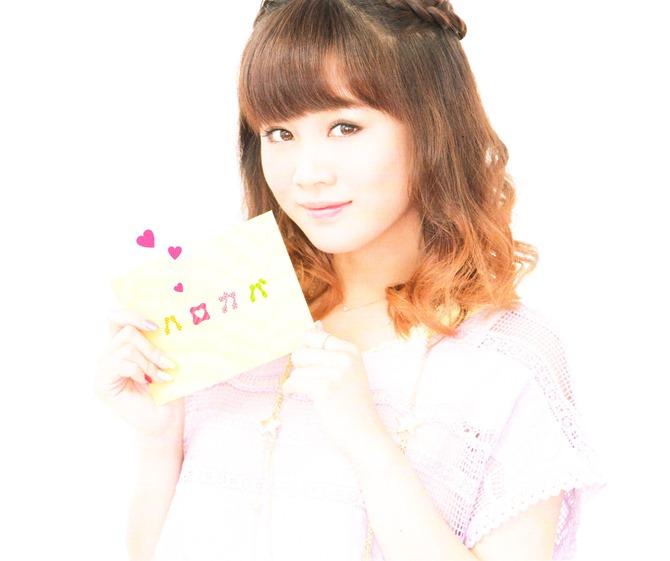 Niigaki Risa Hello Covers