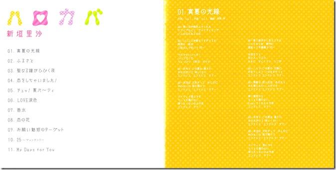 Niigaki Risa Hello Covers (3)