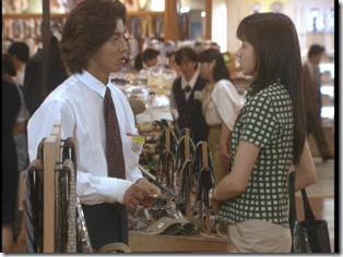 Sena & Minami♥ (123)