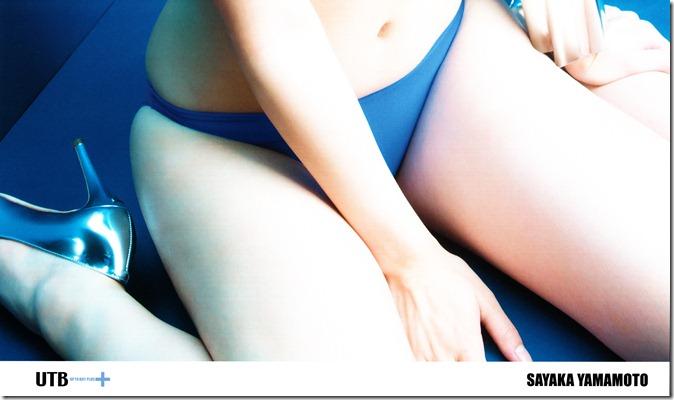UTB  Vol. 09 September 2012 (4)
