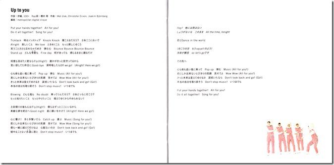 ARASHI Popcorn lyric booklet scan complete (12)
