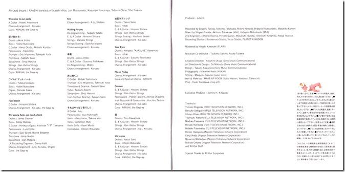ARASHI Popcorn lyric booklet scan complete (13)