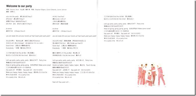 ARASHI Popcorn lyric booklet scan complete (3)
