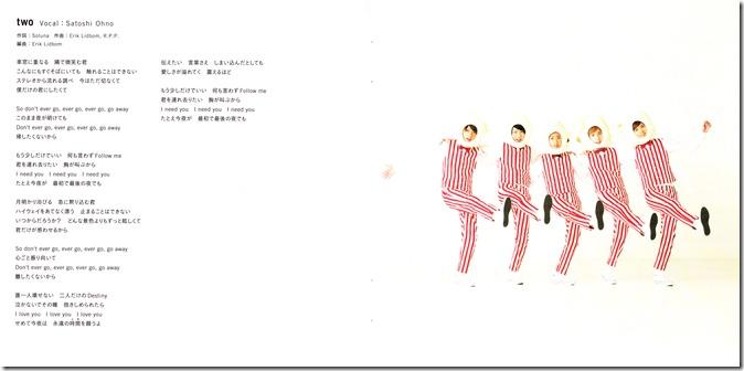 ARASHI Popcorn lyric booklet scan complete (6)