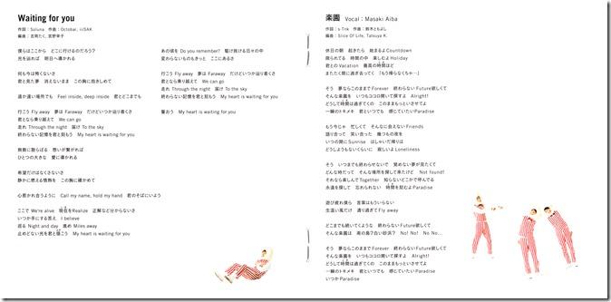 ARASHI Popcorn lyric booklet scan complete (7)