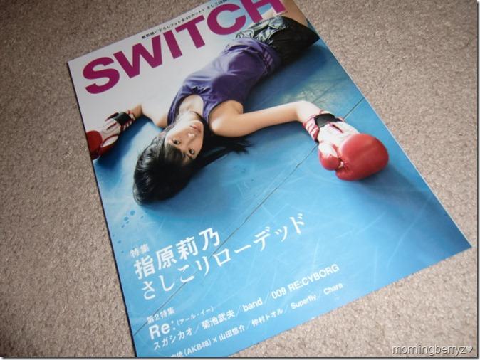 SWITCH November 2012 (covergirl Sashihara Rino)