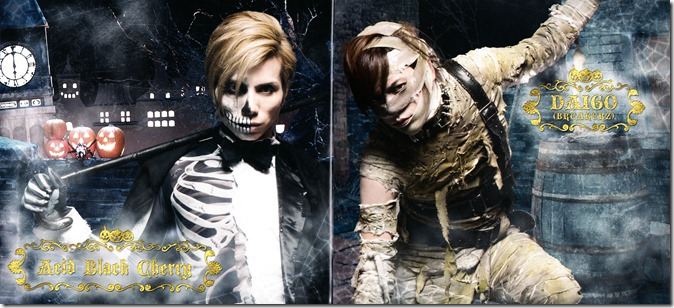 Halloween Junky Orchestra Halloween Party photo booklet complete (2)